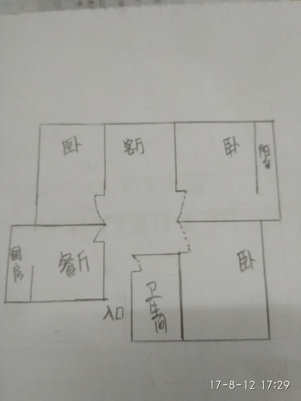 公安局宿舍(新湖) 3室2厅 2楼