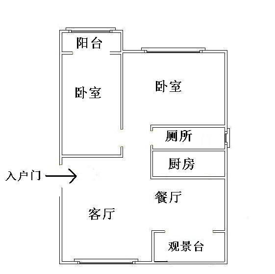 高地世纪城 2室2厅 11楼