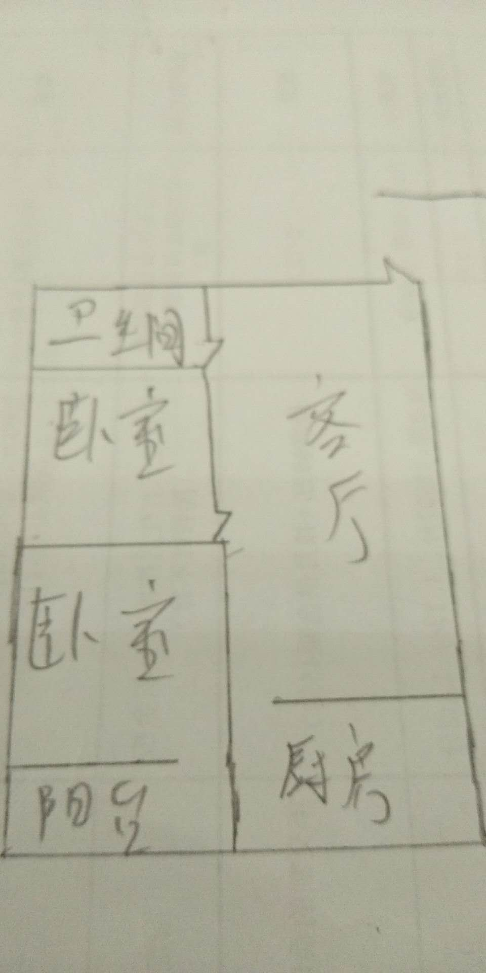 青龙潭小区 2室1厅 3楼