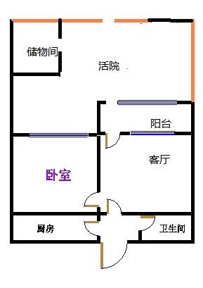 二棉宿舍 1室1厅 1楼