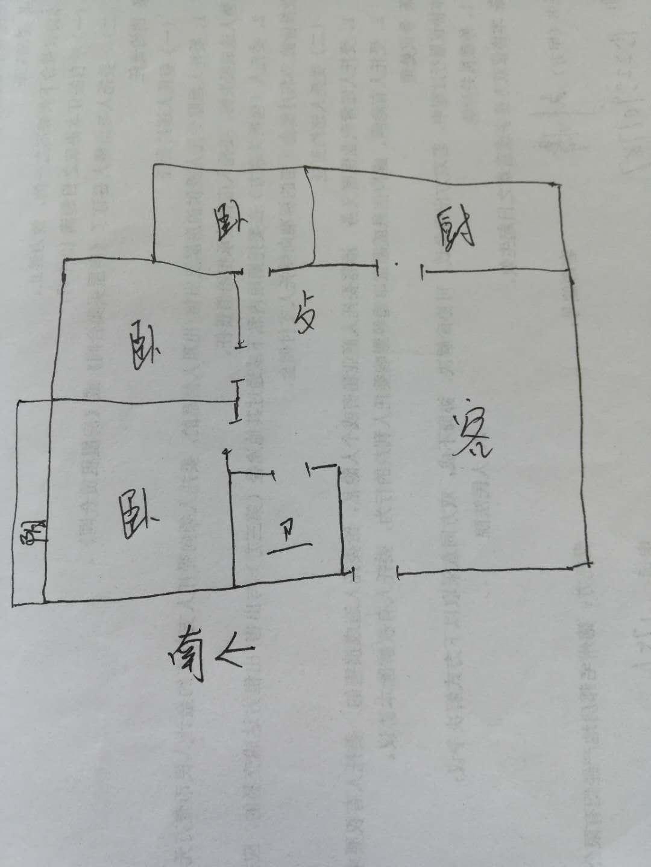 和平公寓北区 3室2厅 5楼