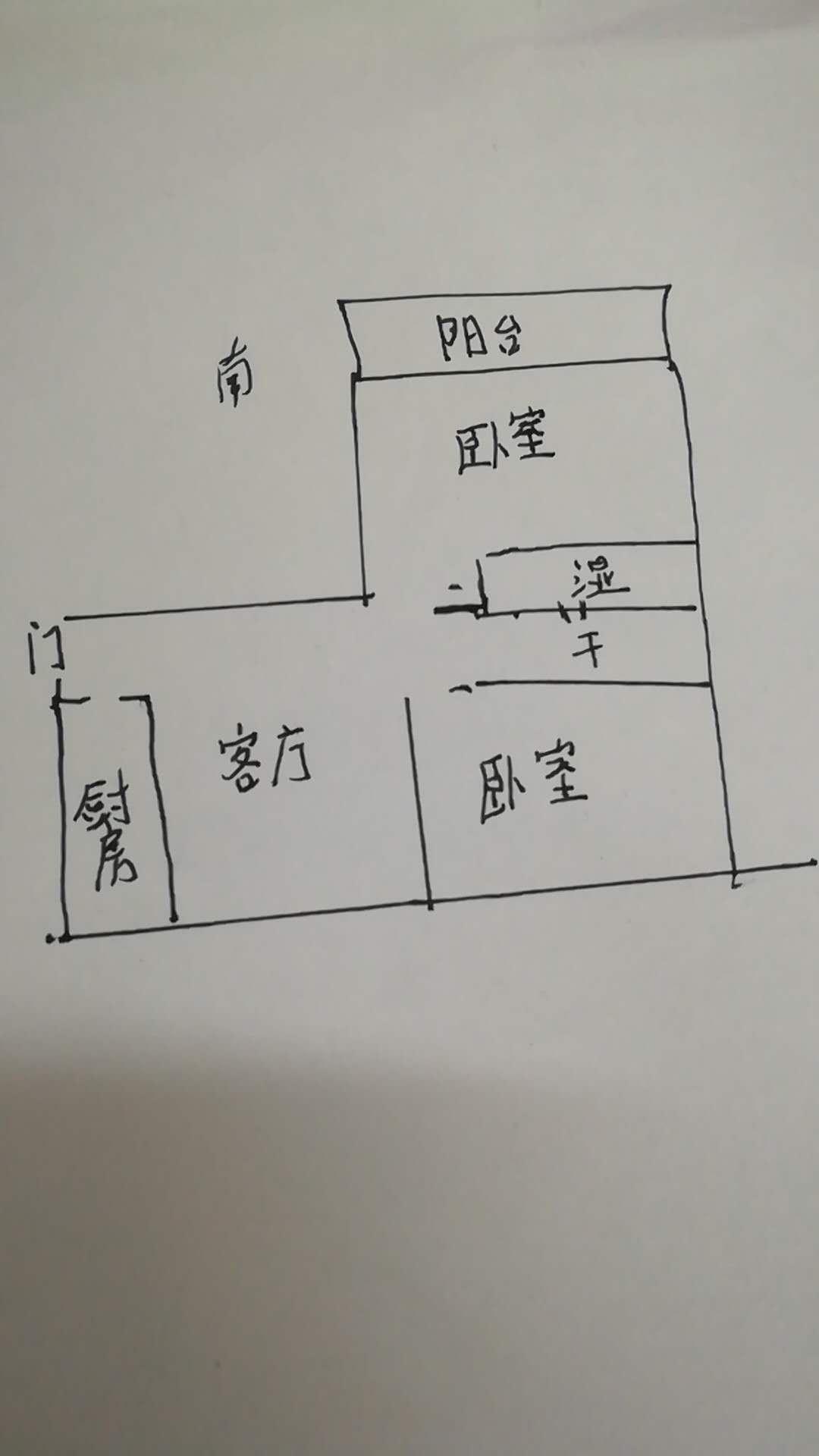领秀天衢 2室2厅 12楼
