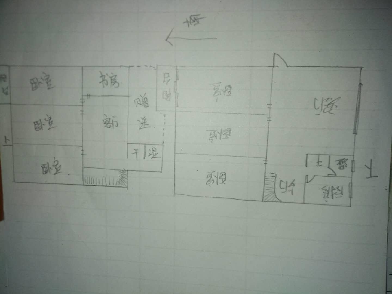 西长新村 3室2厅  精装 66万