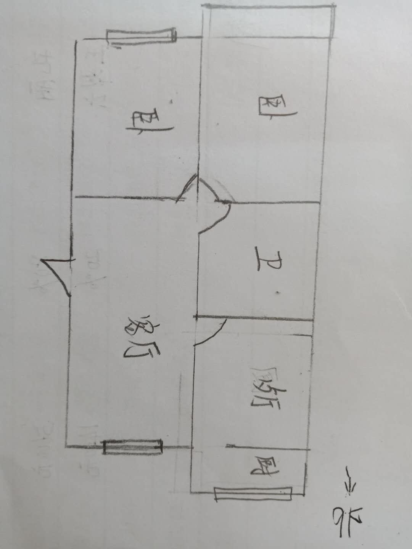 轴承厂宿舍 2室2厅 5楼