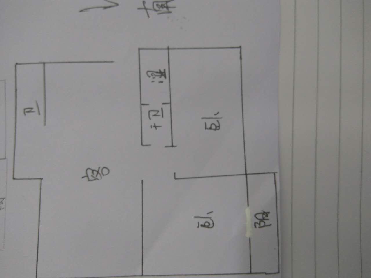 海天庄园 2室1厅 6楼