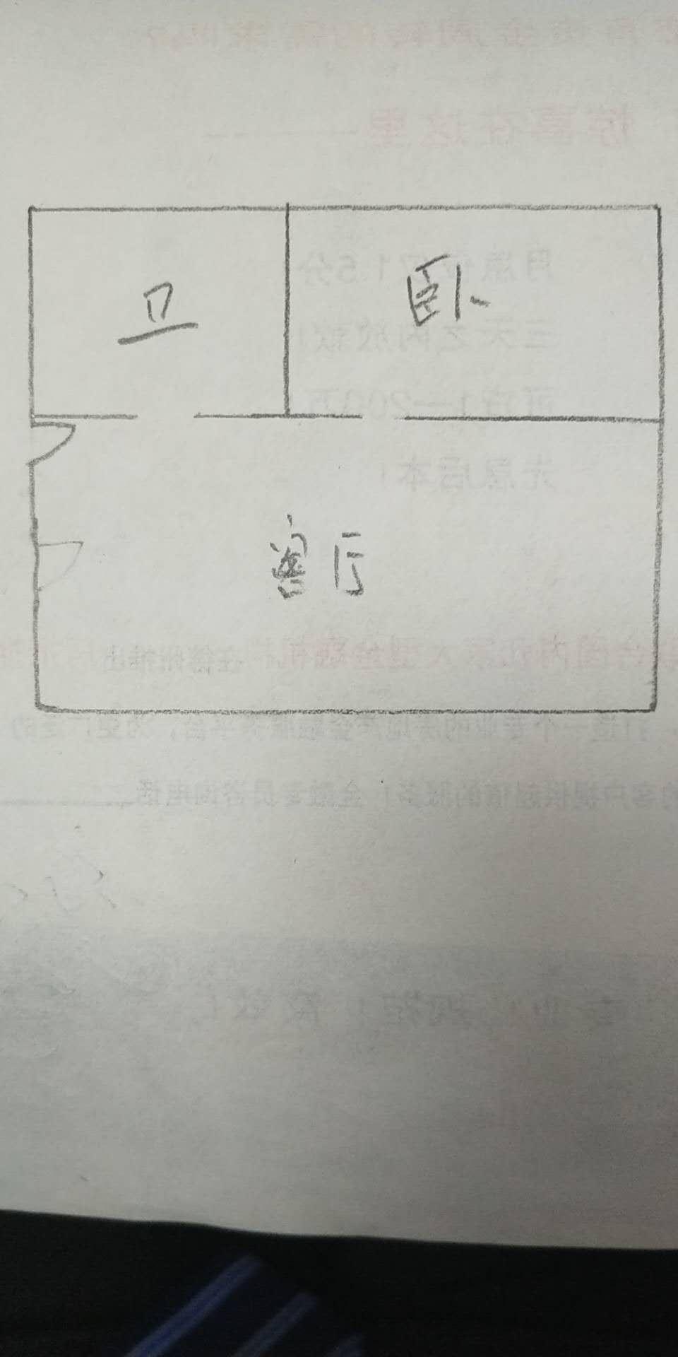 青龙潭小区 1室1厅 7楼