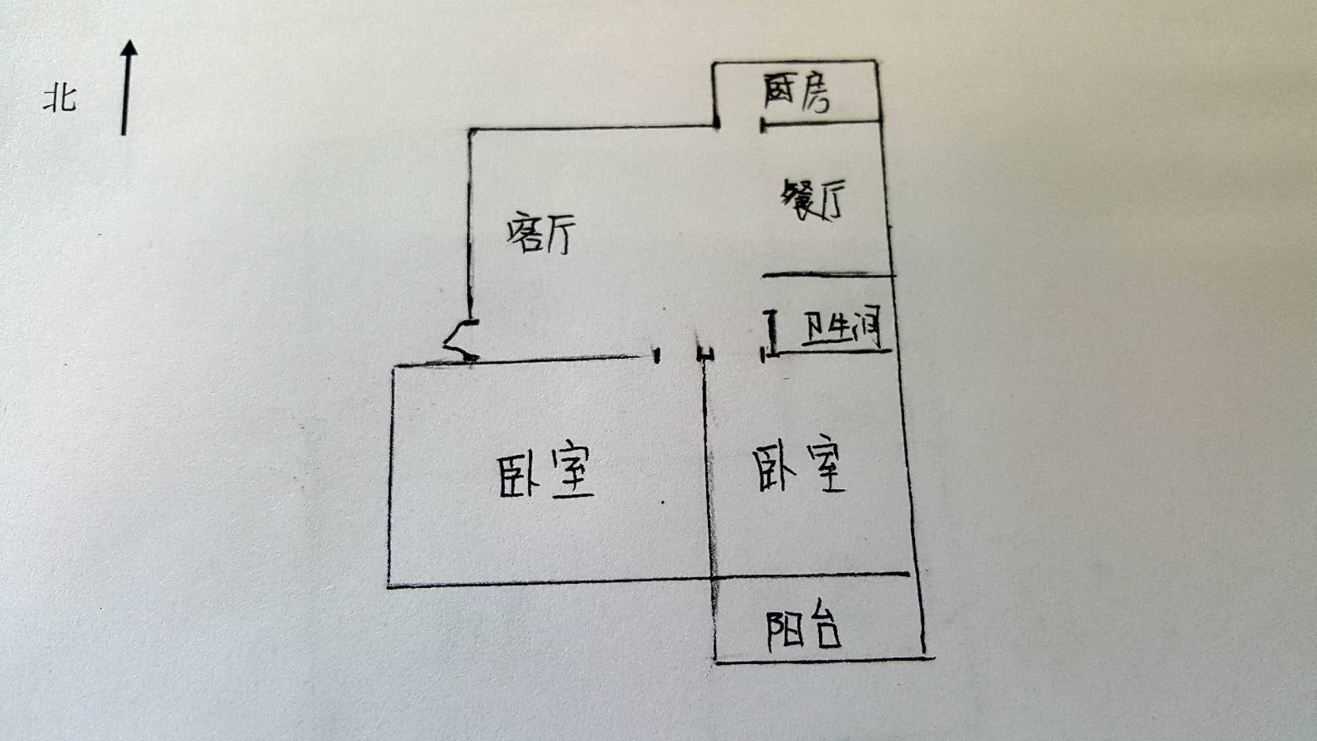 水文队宿舍 2室2厅 4楼