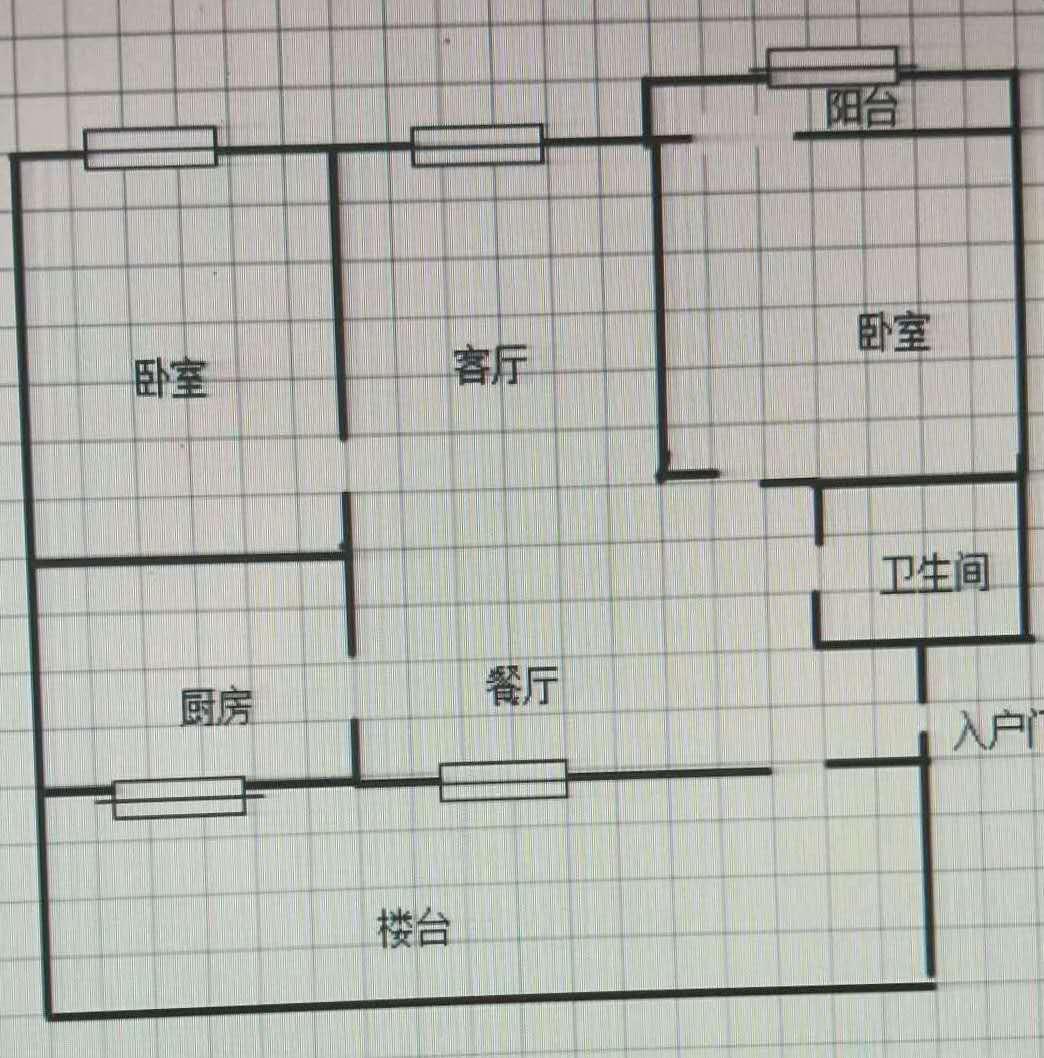 温馨家园 2室2厅 双证齐全过五年 简装 55万