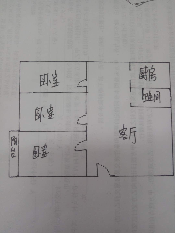 苗庄小区 3室2厅 5楼