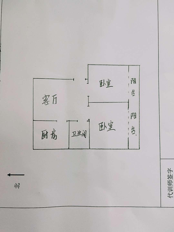 美丽华宿舍 3室2厅 双证齐全 精装 88万