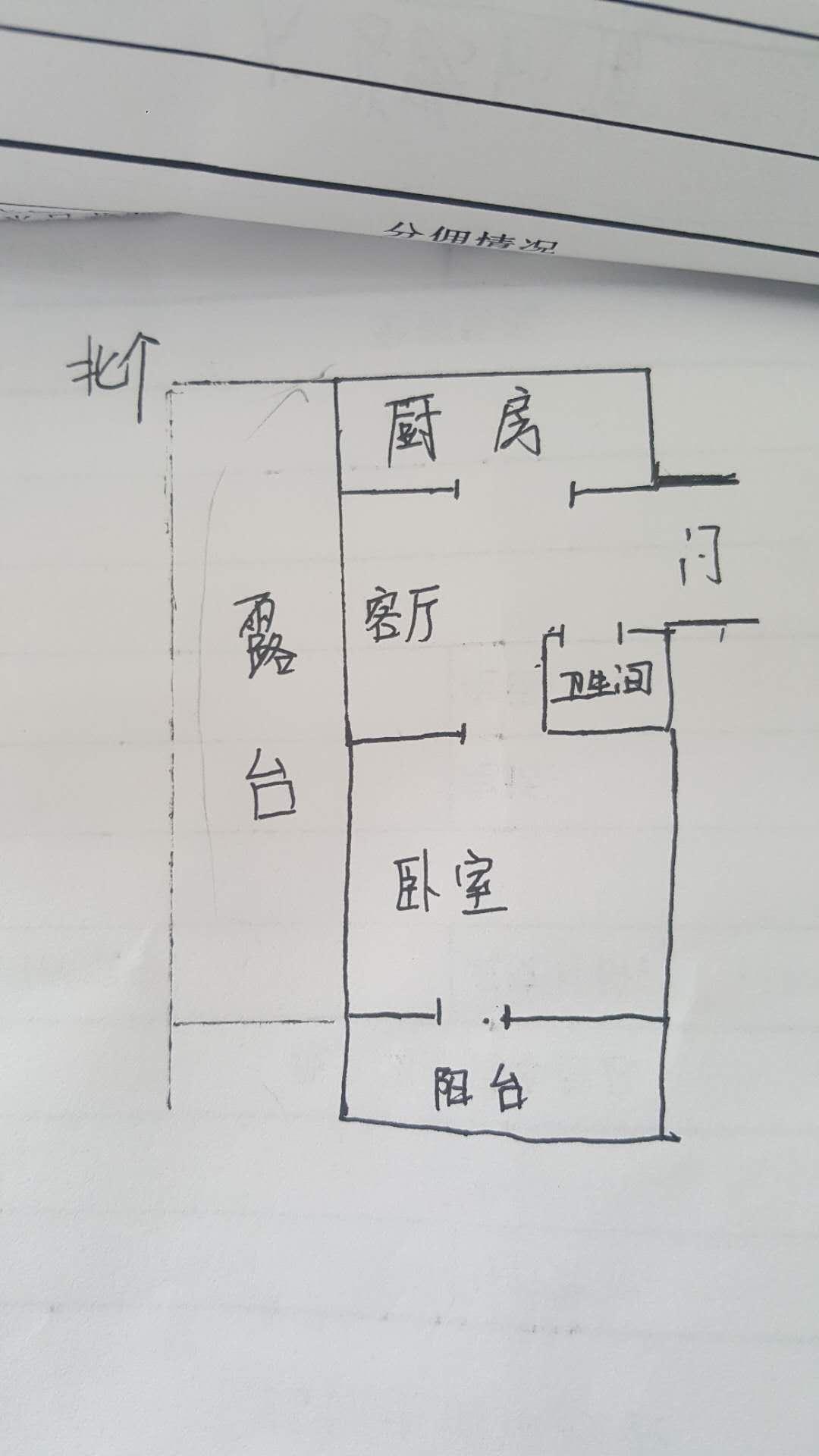 岔河紫薇园 1室1厅 6楼