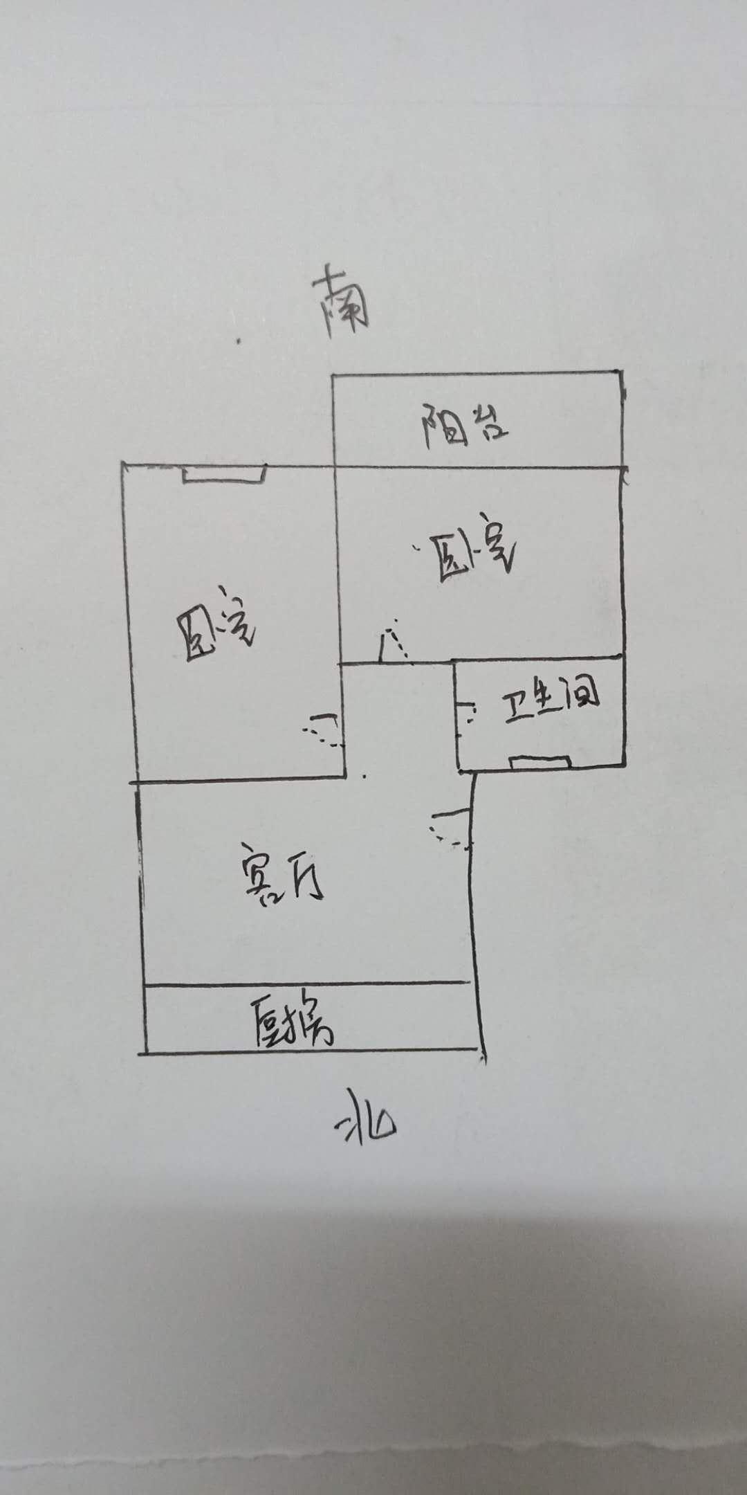 新华印刷厂宿舍 2室1厅  简装 66万