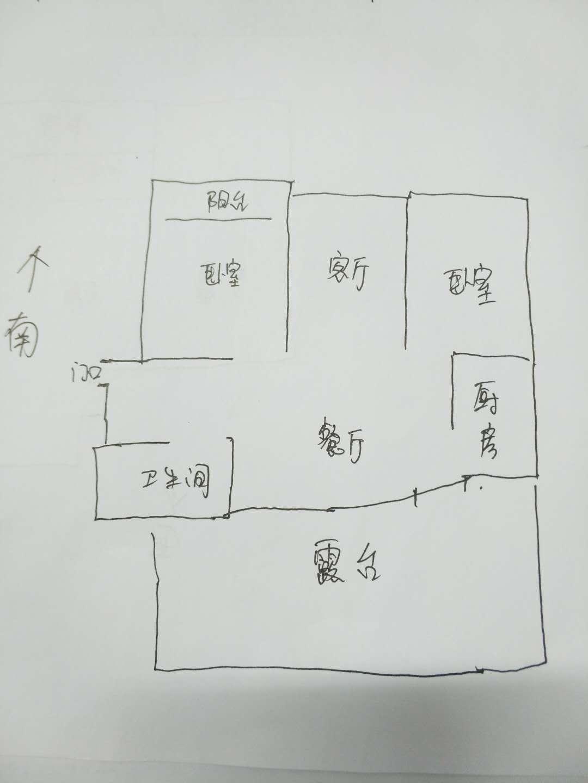 嘉诚尚东 2室2厅 6楼