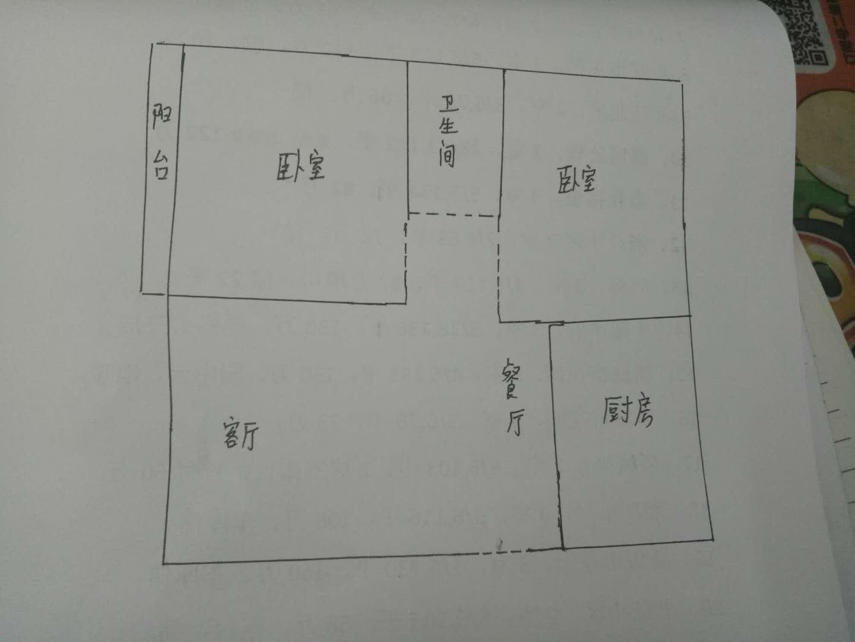凯旋花园 2室2厅 7楼