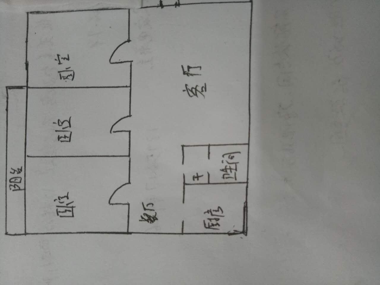 博汇家园 3室2厅 1楼