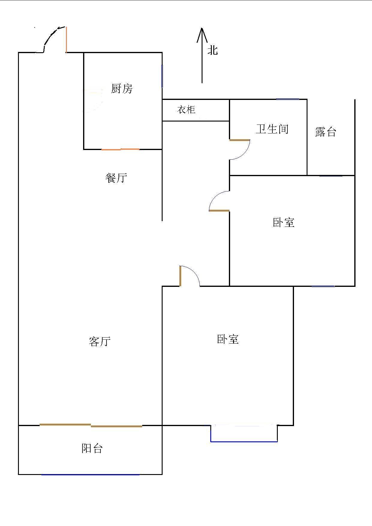 唐人中心 2室2厅  毛坯 110万