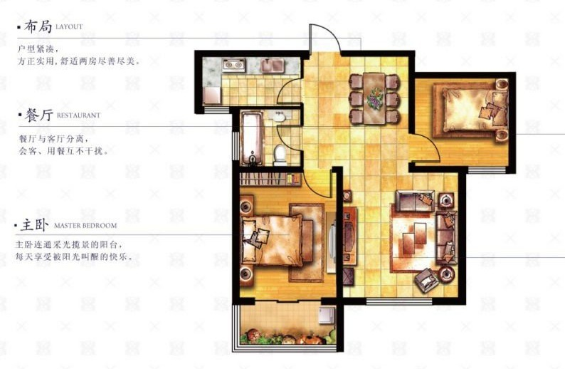 佰利金湖湾 2室2厅 19楼