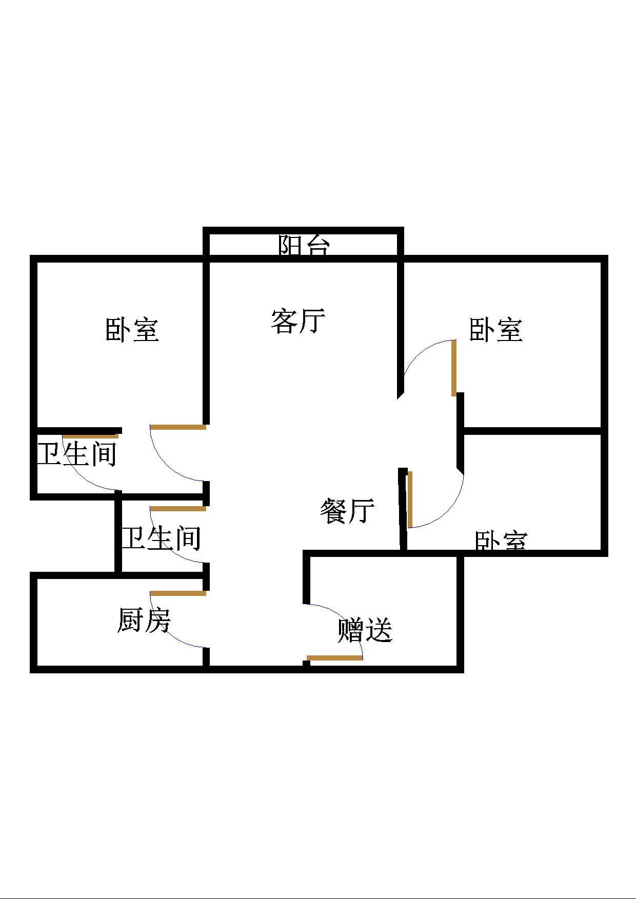 康博公馆 4室2厅 双证齐全 精装 165万