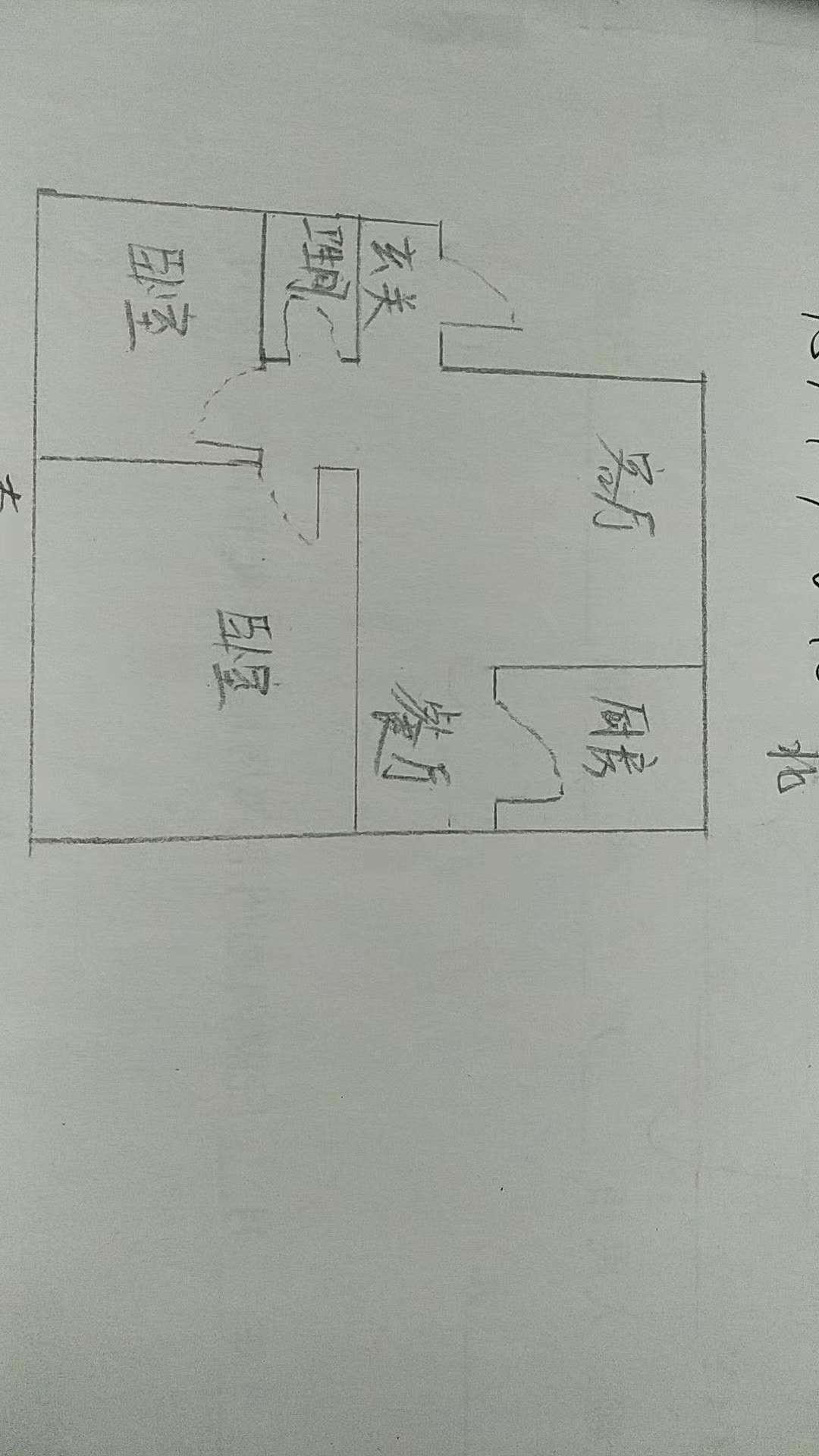 金光集团宿舍 2室2厅 5楼