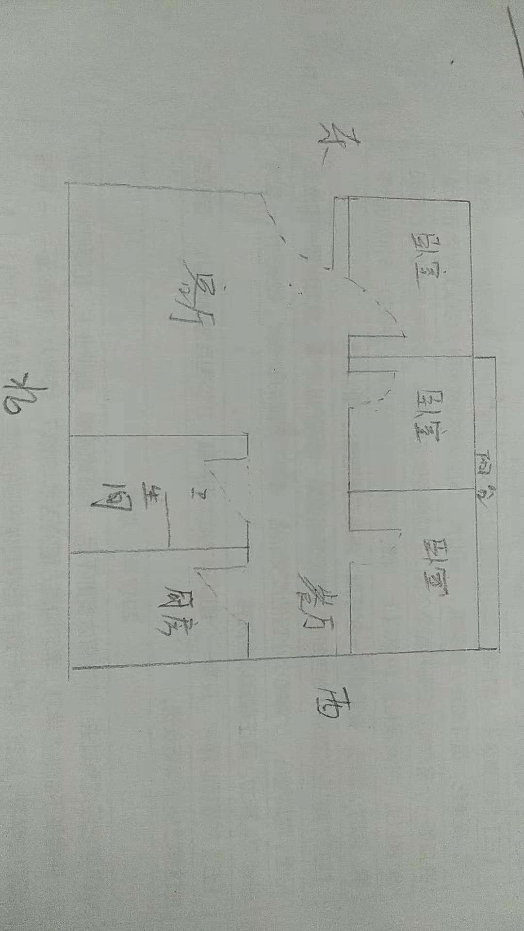 金光集团宿舍 3室2厅 5楼