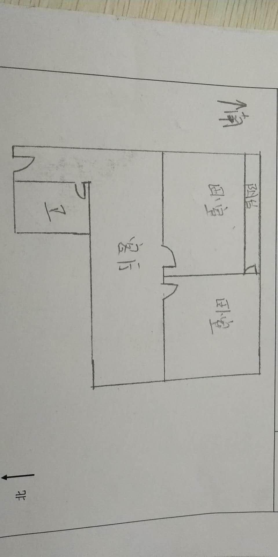 北园小区 2室1厅 5楼