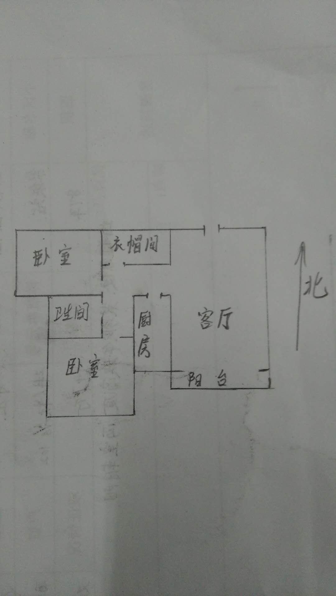 湖滨家园 2室2厅 6楼