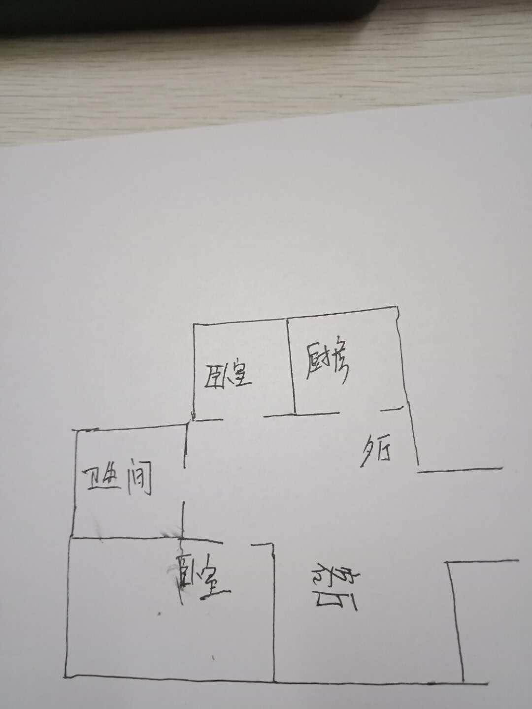 至尊名郡 2室1厅 9楼