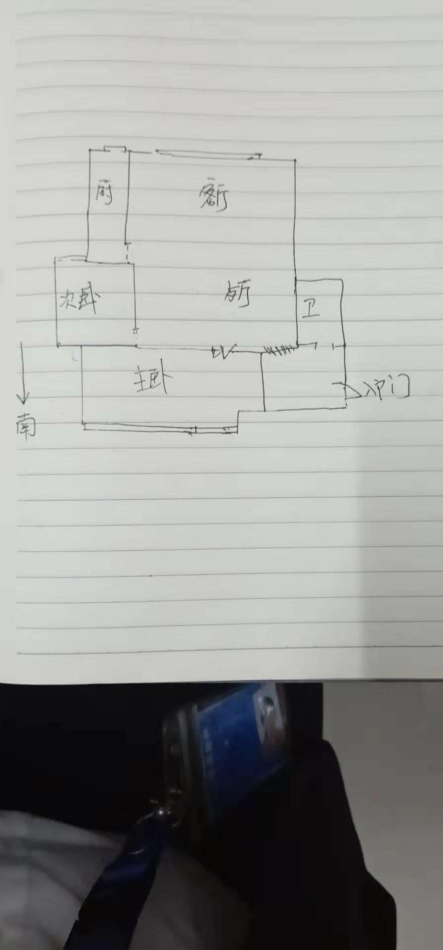 东海香港城 2室2厅  简装 110万