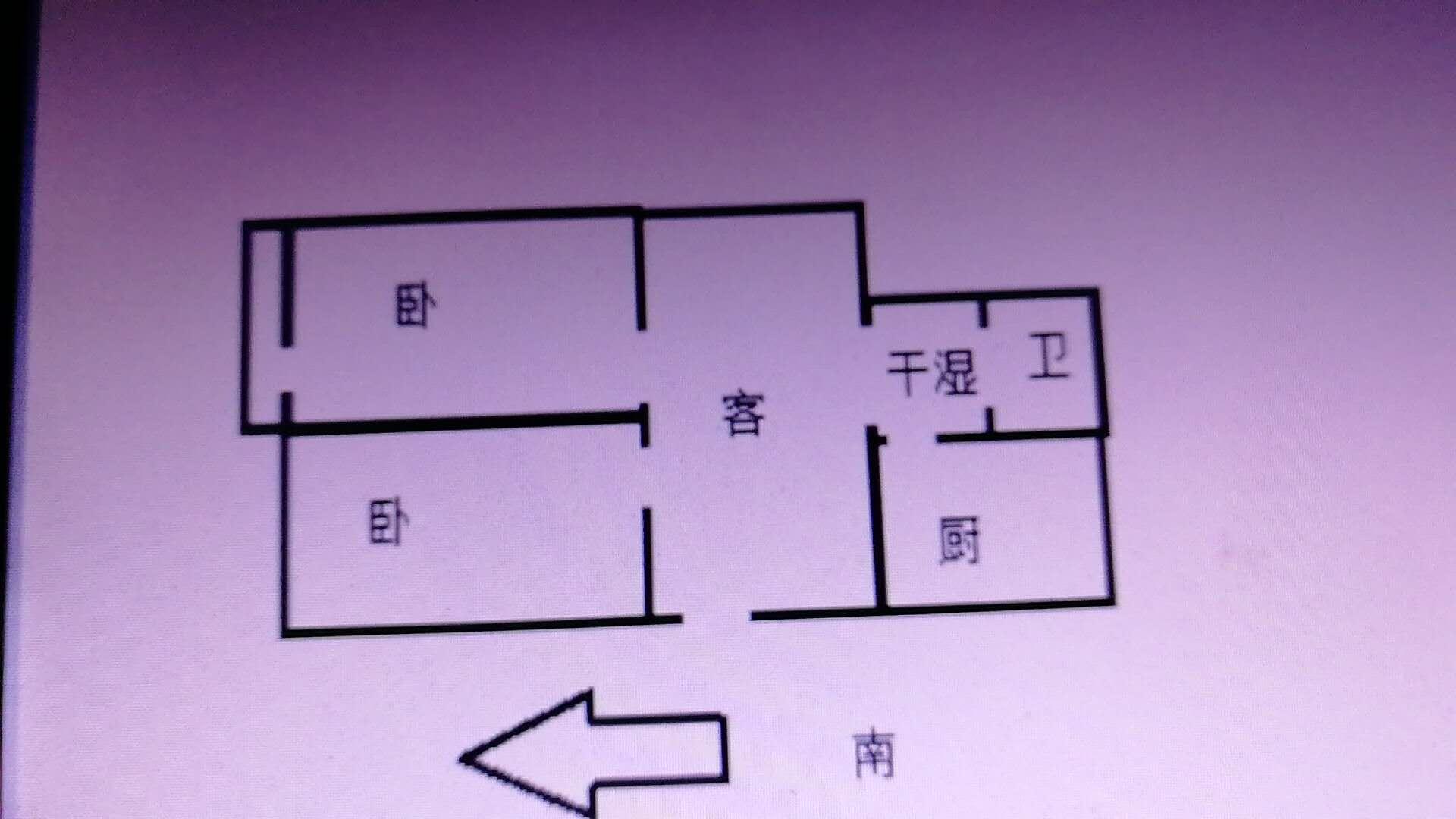 双环小区 2室1厅 6楼