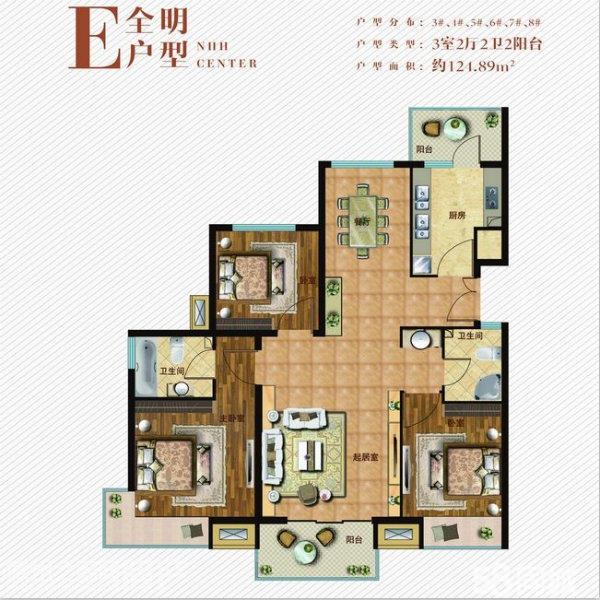 唐人中心 3室2厅 20楼