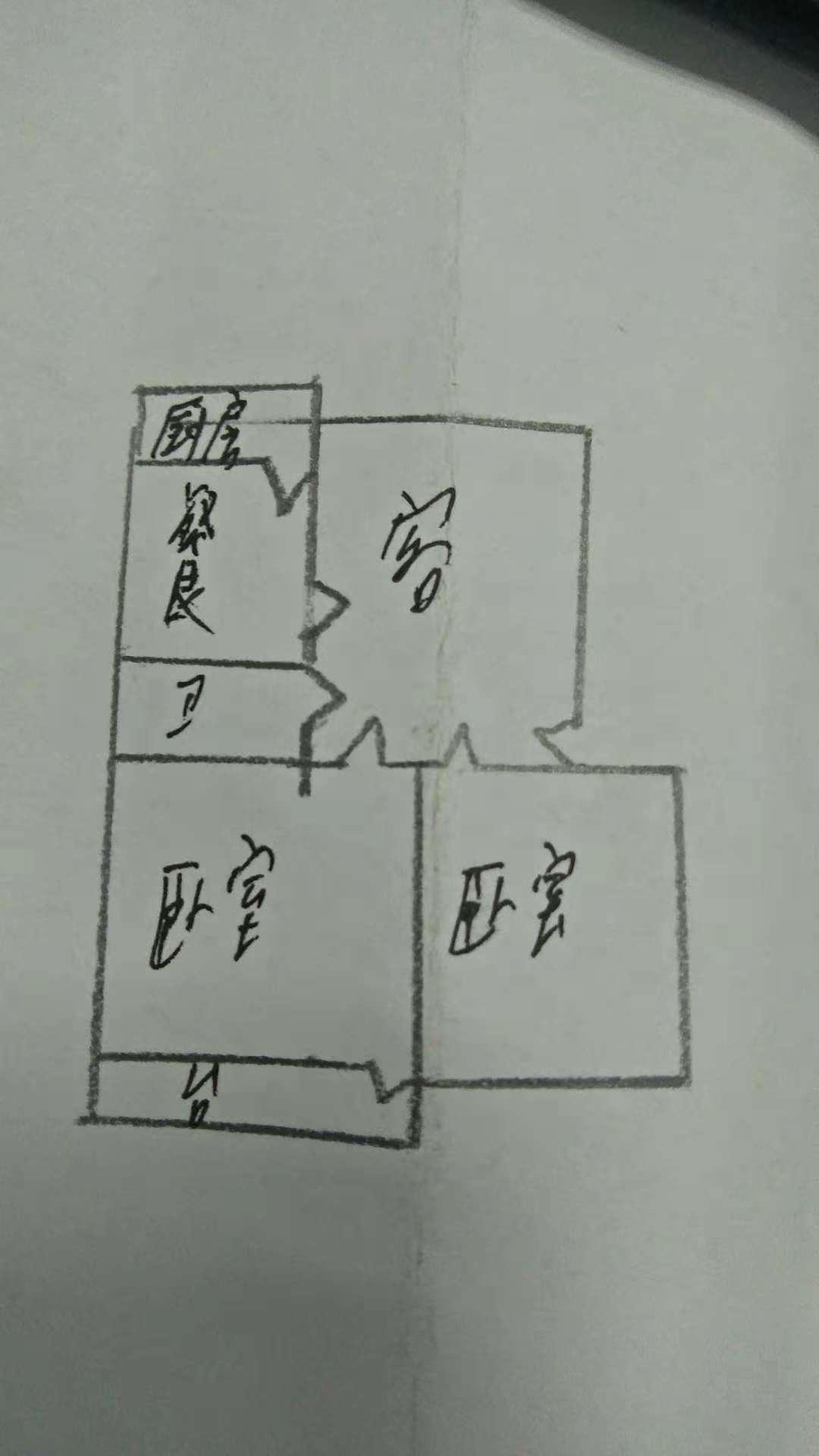 丰华小区 2室2厅 6楼