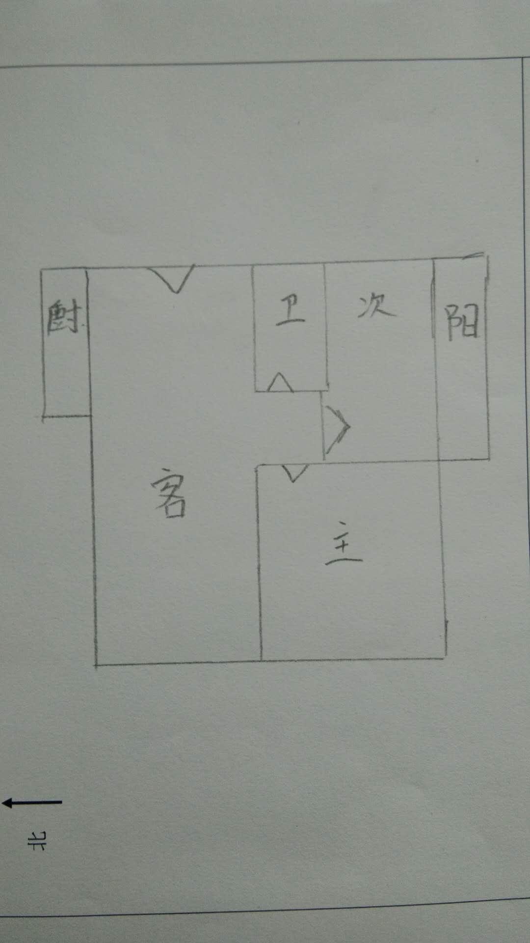 北苑新邸 2室1厅 4楼