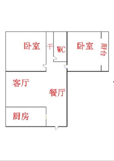 领秀天衢 2室1厅 4楼