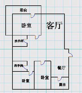 未来城 3室2厅  毛坯 180万