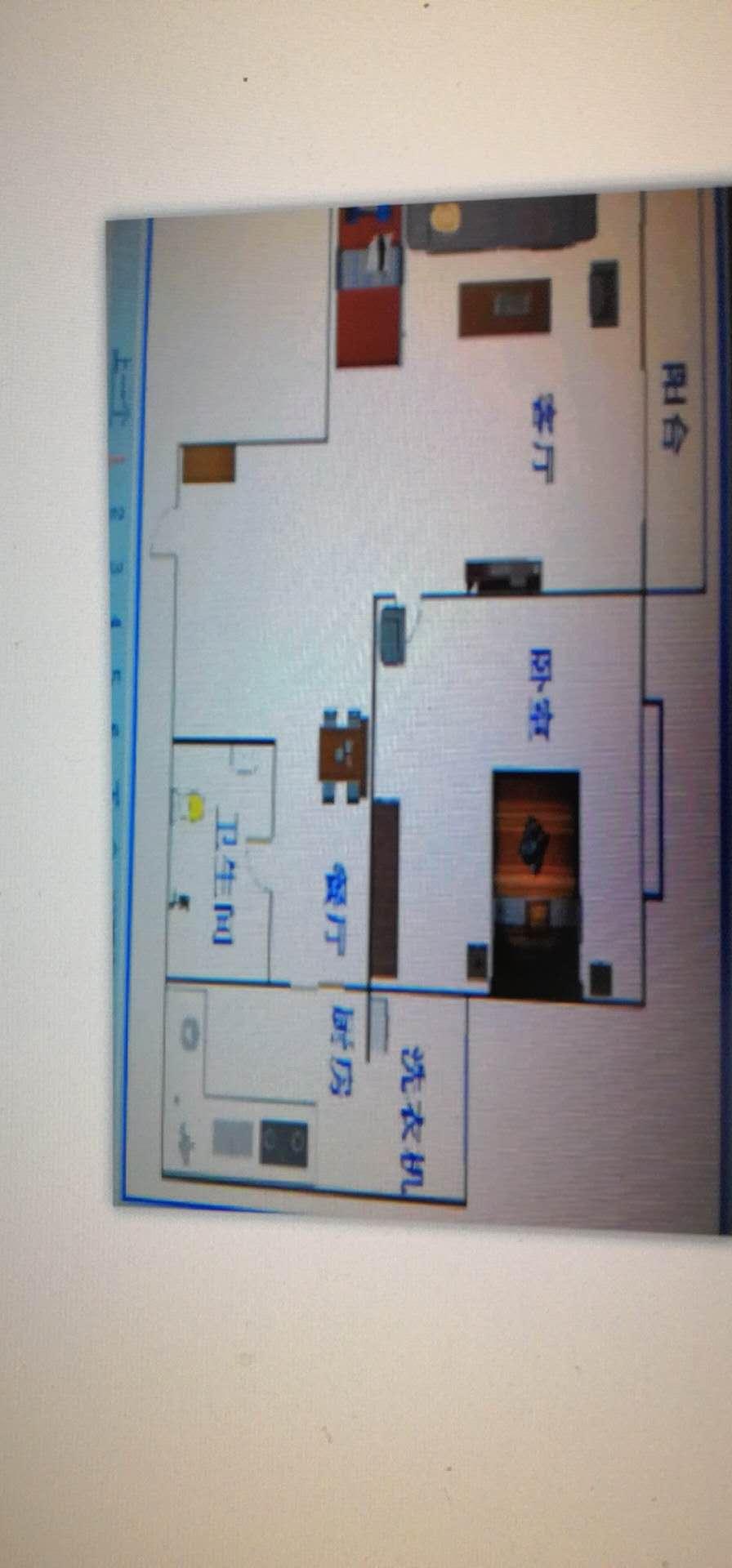 泰和名仕港 1室1厅 7楼