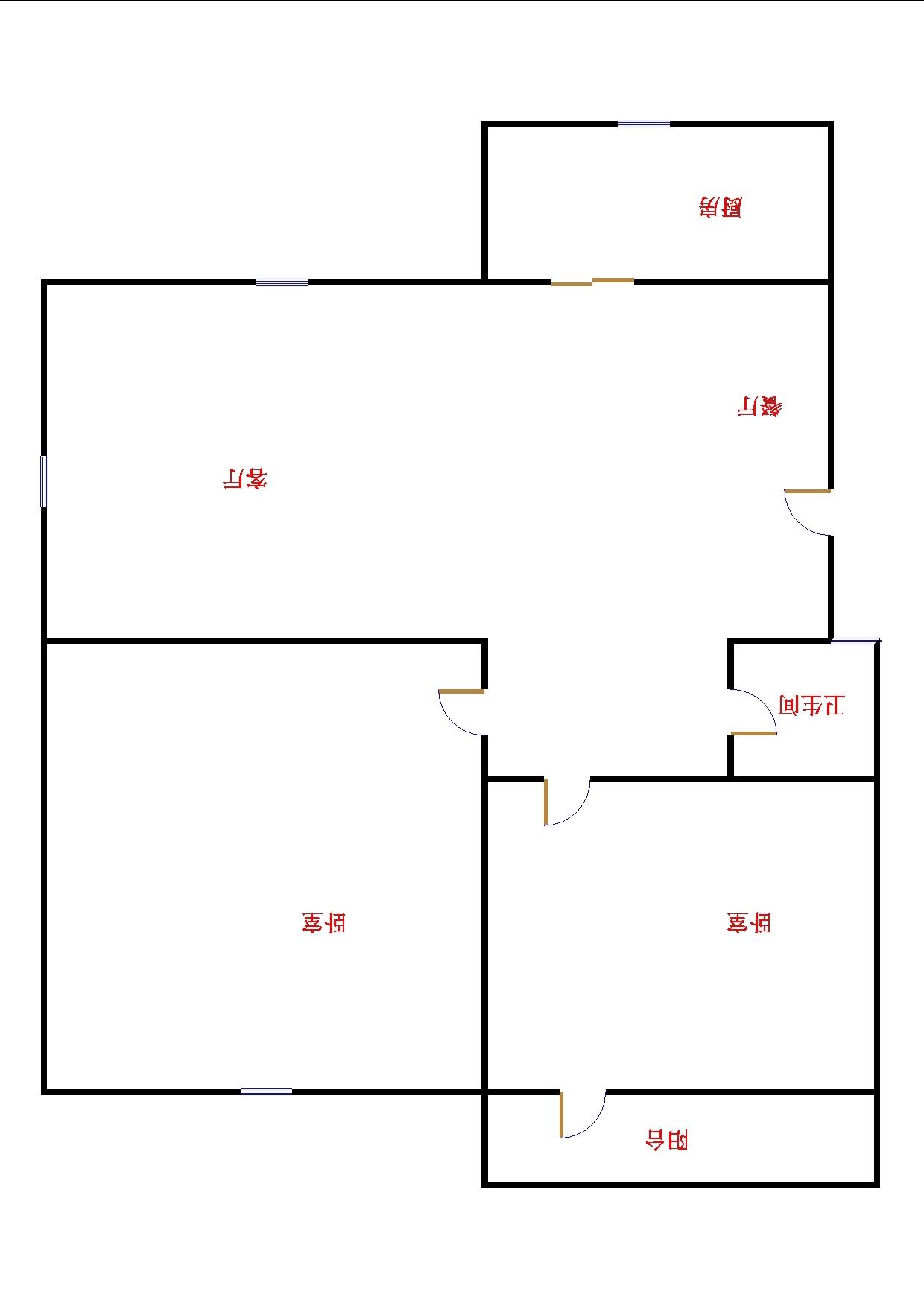 嘉诚尚东 2室2厅 双证齐全 简装 85万
