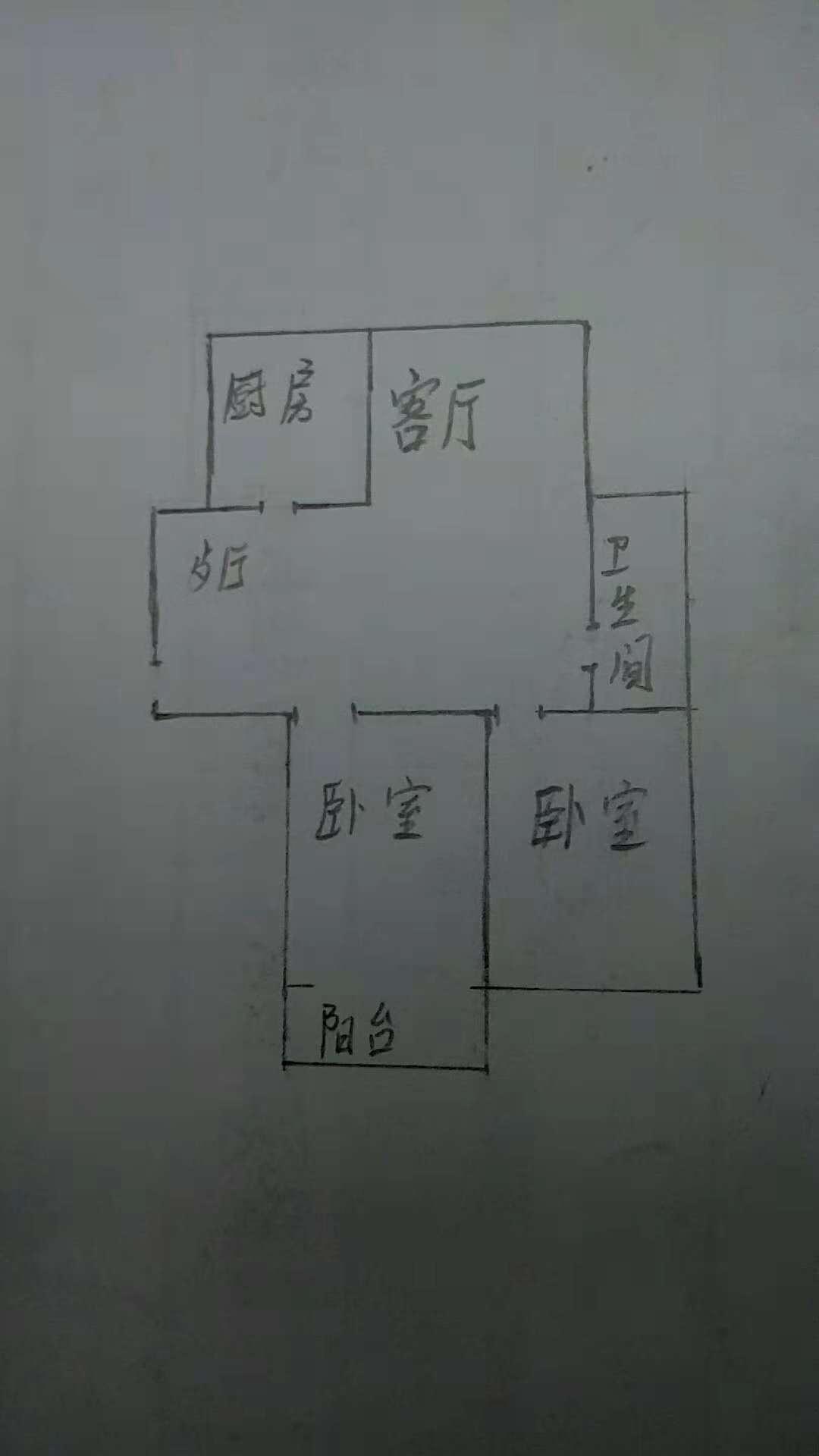 牡丹华庭 2室2厅  精装 73万