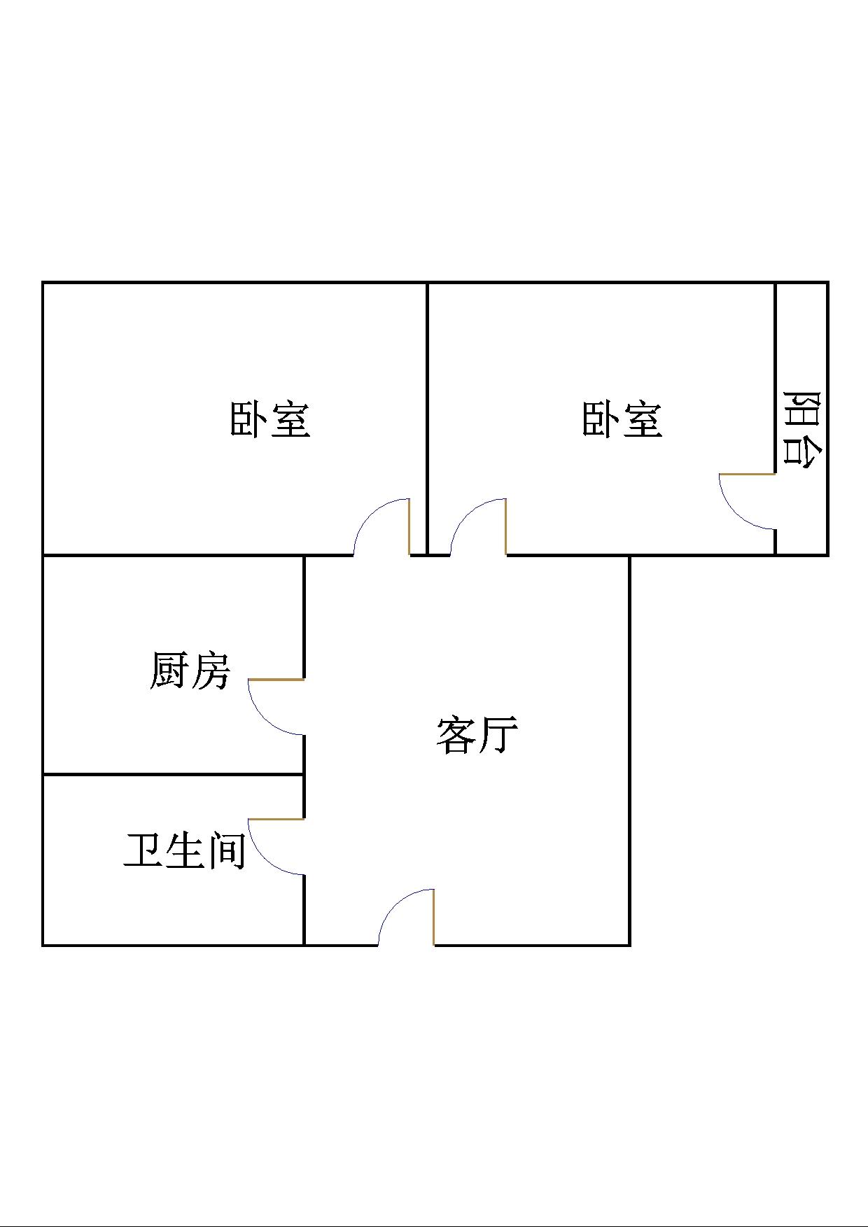 北园小区 2室2厅 双证齐全过五年 简装 65万