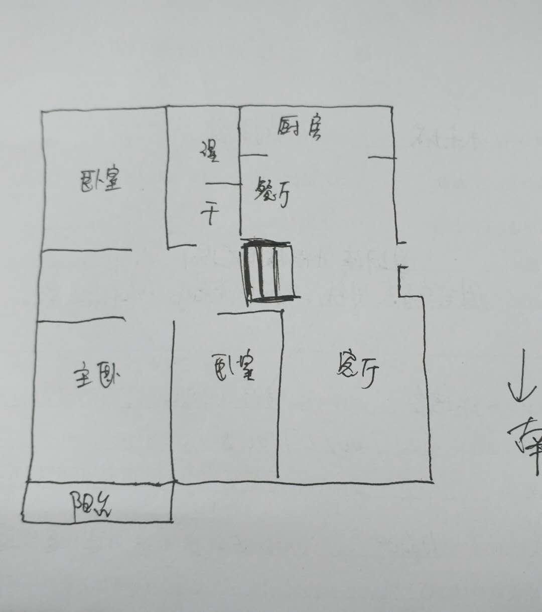 嘉诚尚东 3室2厅 双证齐全过五年 简装 130万