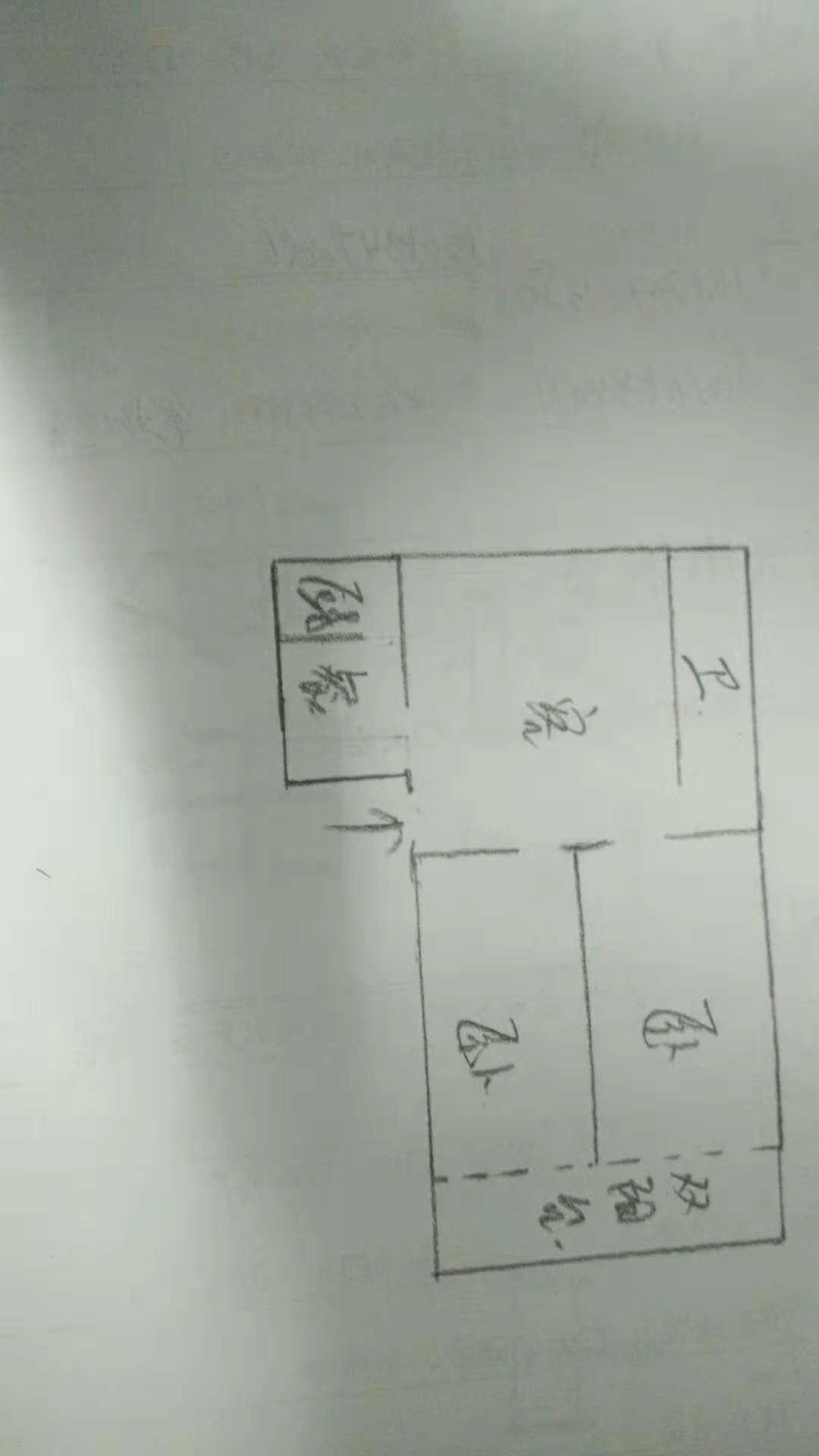 交通局宿舍 2室2厅 过五年 简装 46万