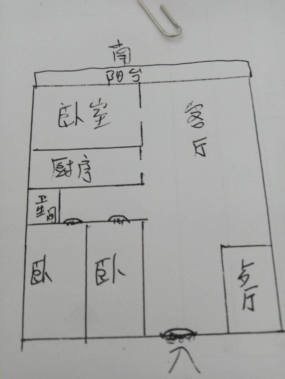 嘉城盛世 3室2厅 11楼