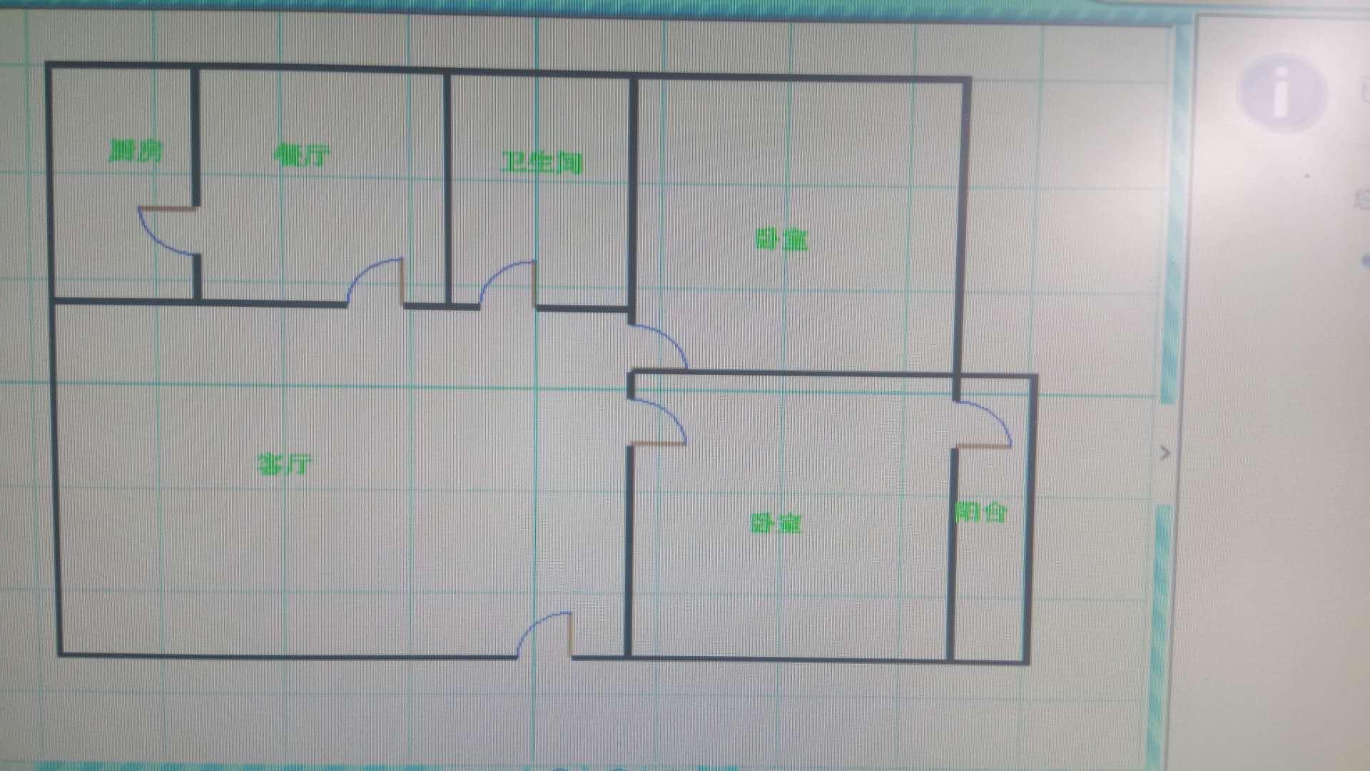 建兴小区北区 2室1厅 6楼