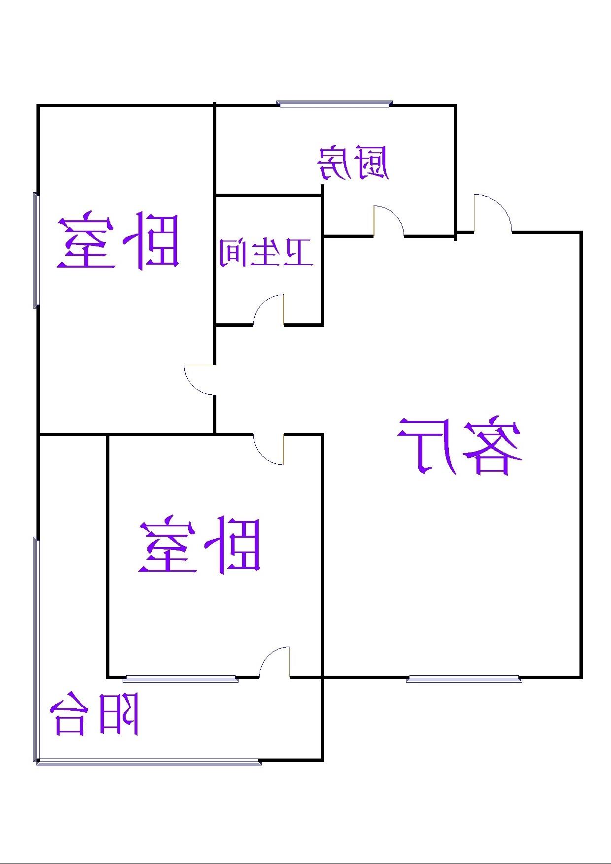 建兴小区南 3室2厅 双证齐全 精装 75万