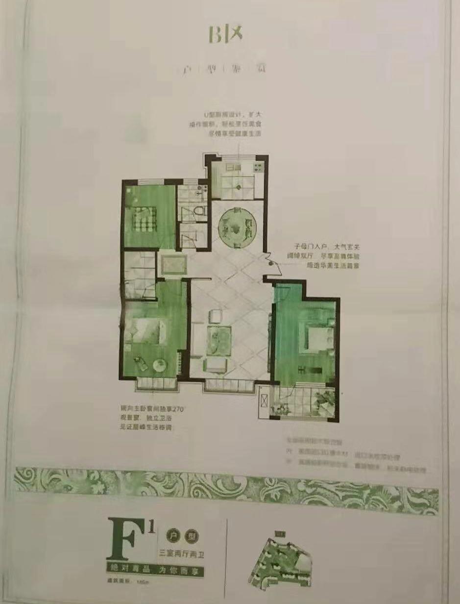 华腾御城 3室2厅  毛坯 1万