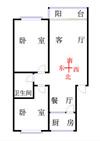 名苑小区 2室2厅 3楼