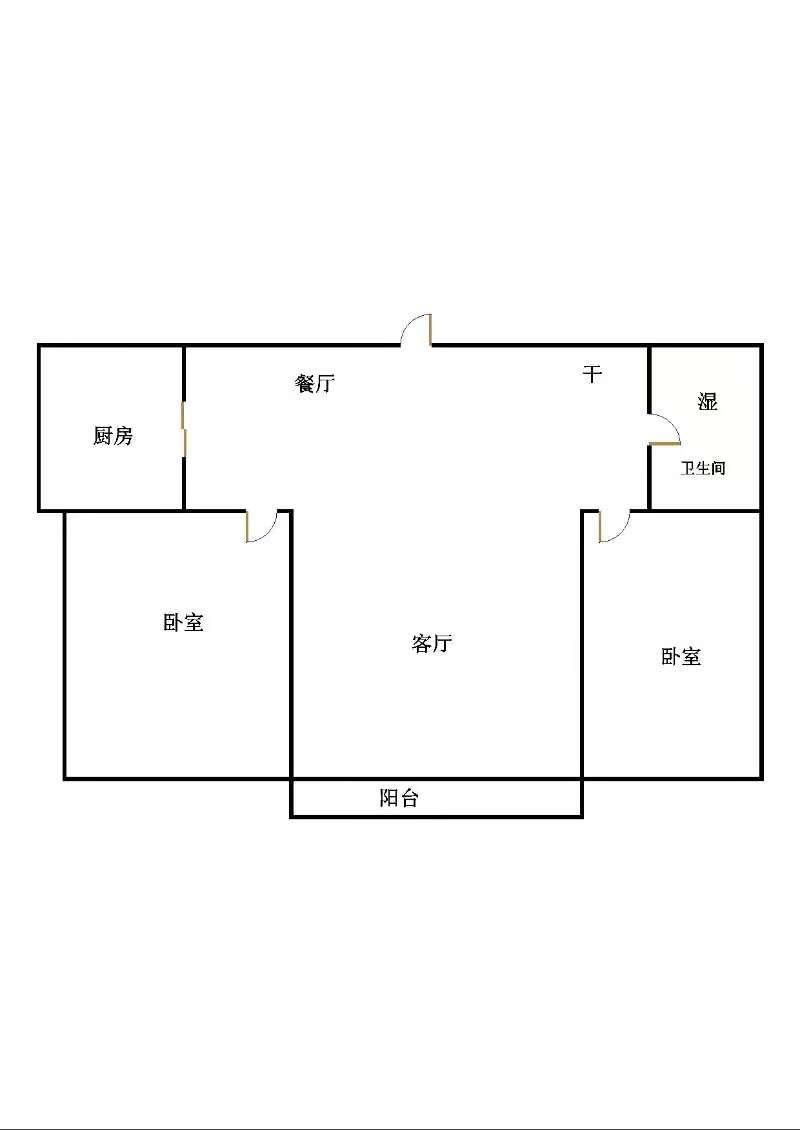 嘉诚尚东 2室2厅  简装 94万