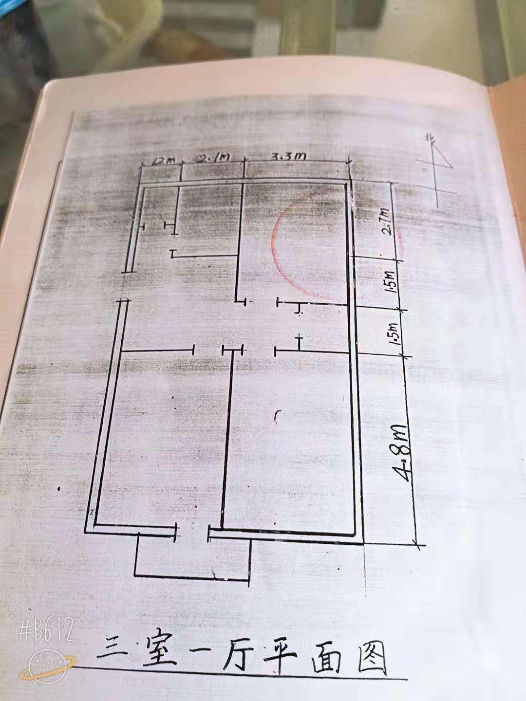 机床厂南宿舍 3室1厅 双证齐全 精装 55万