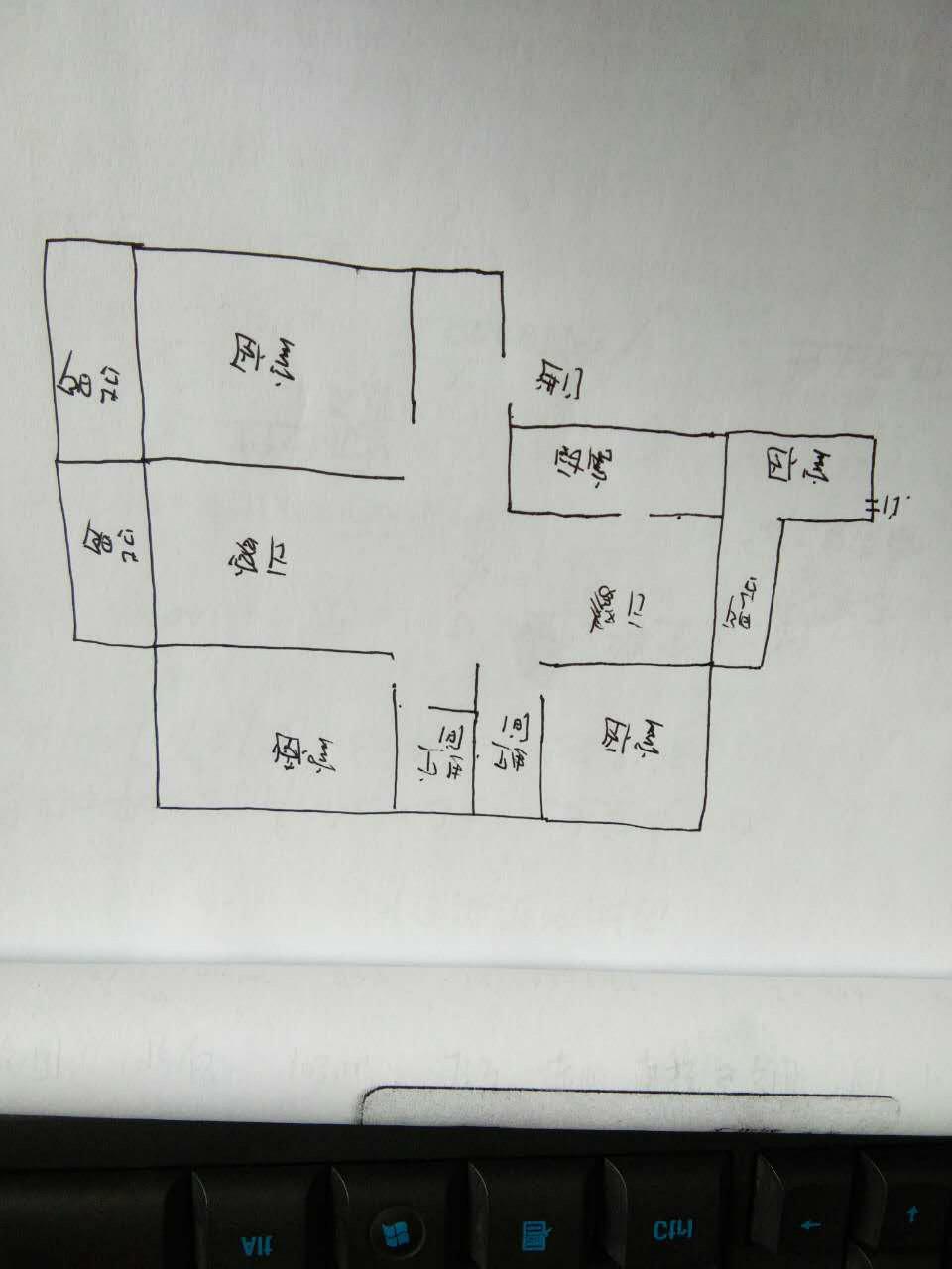 东海香港城 4室2厅  精装 218万
