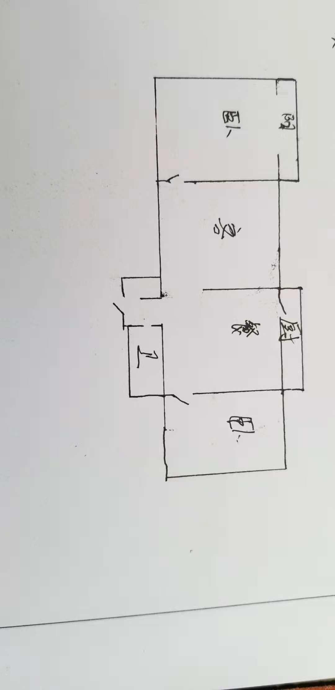 建兴小区南 2室2厅 6楼