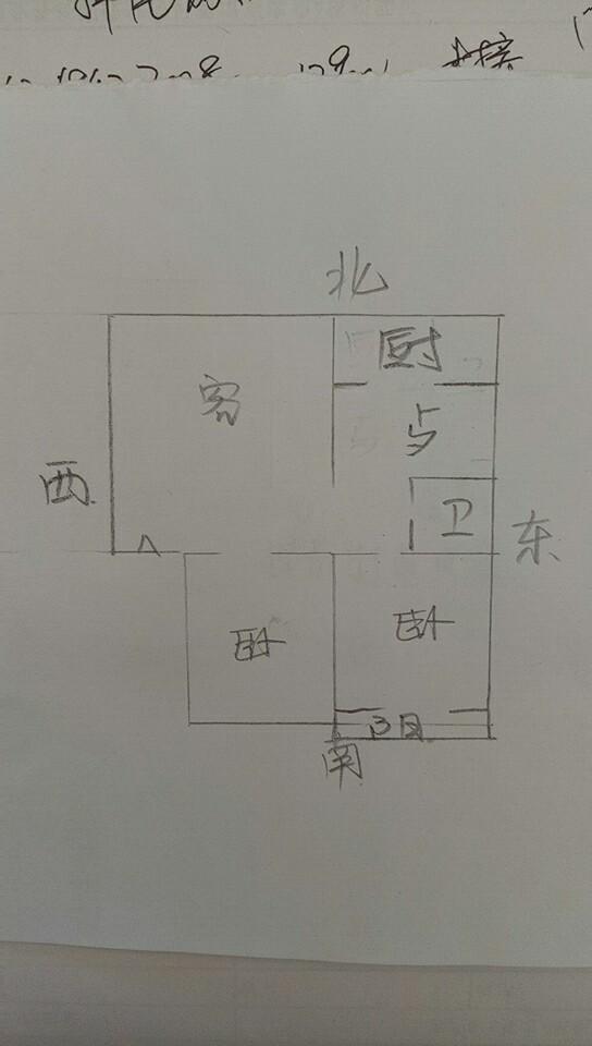 新湖家园 2室2厅 5楼